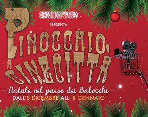 pinocchio-mostra-cinecitta_la-chiave-di-sophia