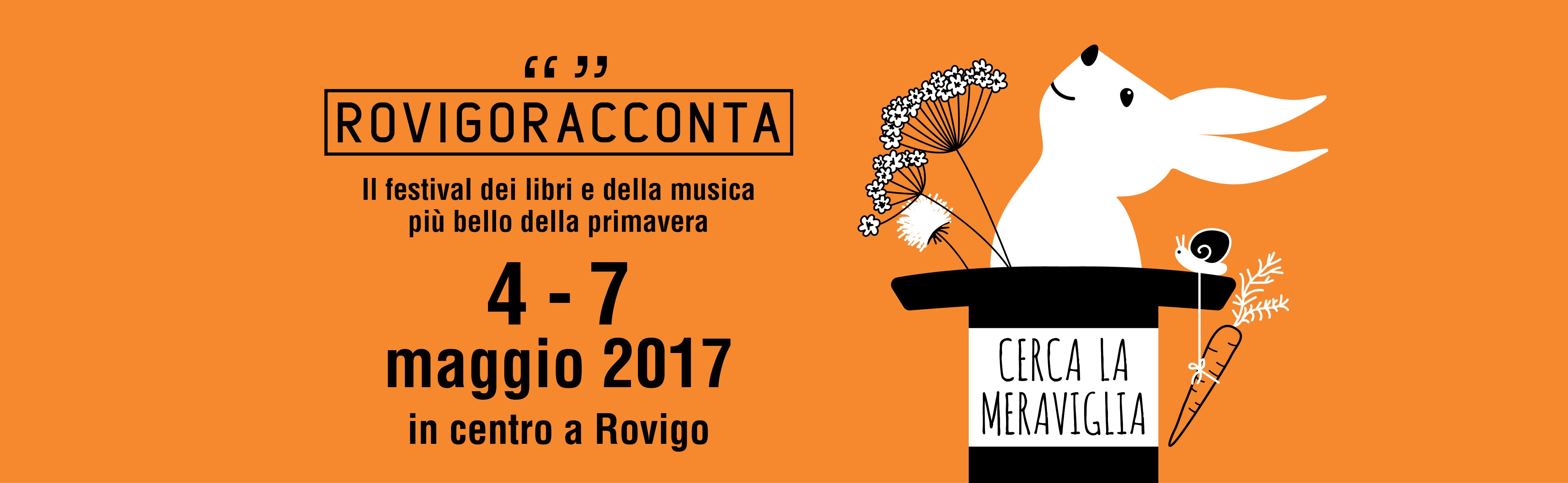 home2017_festival