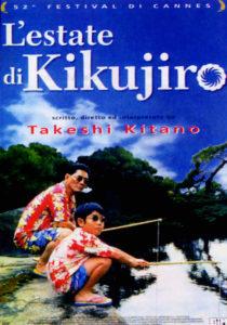 kikujiro la chiave di sophia