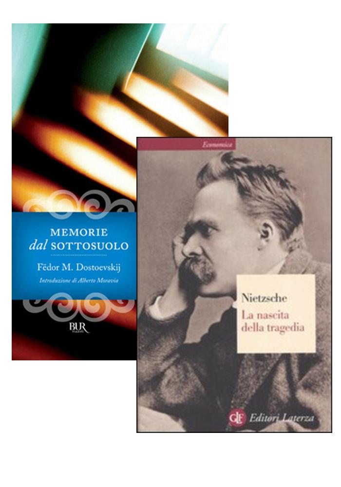 massimiliano-mattiuzzo-libri_la-chiave-di-sophia