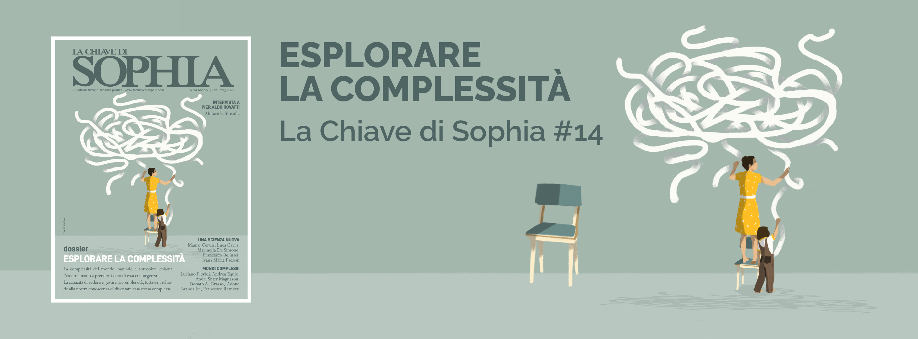 chiave-14_complessita-02